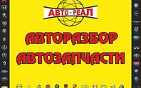 avto-real174@mail.ru