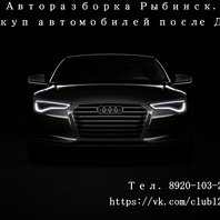 auto-plus-razbor@mail.ru