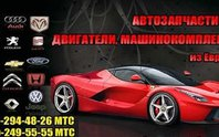 autodonorby@mail.ru